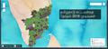 தமிழ்நாடு சட்டமன்றத் தேர்தல் 2016 முடிவுகள்.png