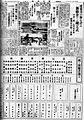 『富山日報』1935年(昭和10年)8月17日.jpg