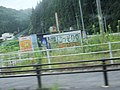 こっそり堂・・・ - panoramio.jpg