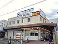 みんなの便利な 駅のコンビニエンスストア (42230348272).jpg