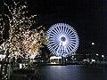 よこはまコスモワールド(2009.12.4撮影) - panoramio.jpg