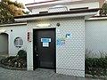 三笠公園の公衆便所 多目的トイレ - panoramio.jpg