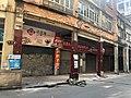 东莞市, 中国 Jan 01, 2021 14-04-09.jpeg