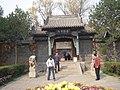 中國山西太原古蹟C58.jpg