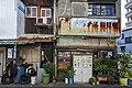 八木自転車店 (27131327199).jpg