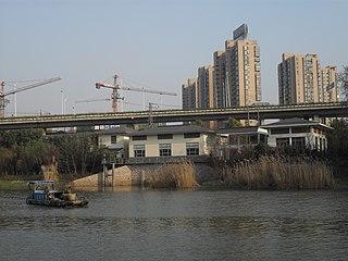 Qinhuai District District in Jiangsu, Peoples Republic of China