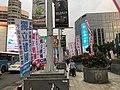 台北西门町台独旗帜20181007-1.jpg
