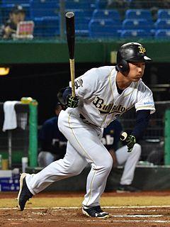 Masataka Yoshida Japanese baseball player