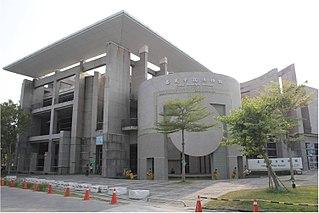 Museum in Chiayi City, Taiwan