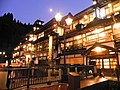 大正の湯宿(Ginzan) - panoramio.jpg