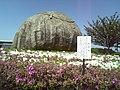 山添長寿岩 (4253399434).jpg