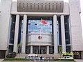 昭通市中级人民法院 - panoramio - hilloo.jpg