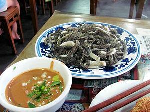 Beijing cuisine - Bao du (top)