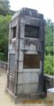 船岡山公園のラヂオ塔(京都市北区).png
