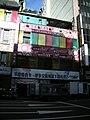 金興發生活百貨館城中店 20080805.jpg