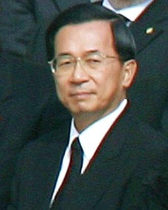 Democratic Progressive Party presidential primary, 2004 - Image: 陳水扁2005