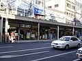 駅前商店街 - panoramio.jpg