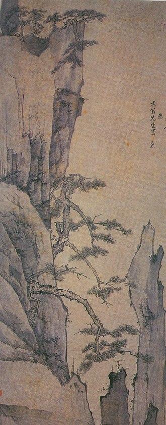 Huangshan - 黄海树石 清·渐江