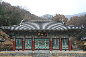 Korean Buddhist temples - Daeungjeon   Jeungsimsa in Gwangju.