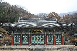 Korean Buddhist temples - Daeungjeon   Jeungsimsa in Gwangju.