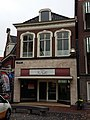 008070 - Nieuwestad 45 c.a. Kleine Kerkstraat 2.jpg