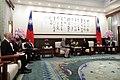 01.17 總統接見英國駐臺代表唐凱琳 - Flickr id 49397598002.jpg