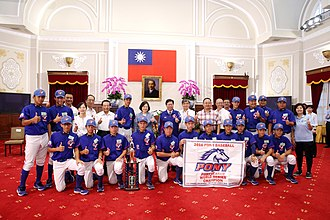PONY Baseball and Softball - The 2016 championship team from Chinese Taipei (Taiwan)