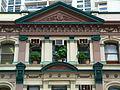 1-Liverpool Street building.JPG