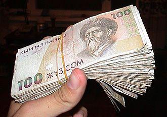 Kyrgyzstani som - Image: 100 Som notes