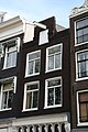 1138 Amsterdam, Geldersekade 39.JPG