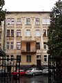 11 Rapoporta Street, Lviv (01).jpg