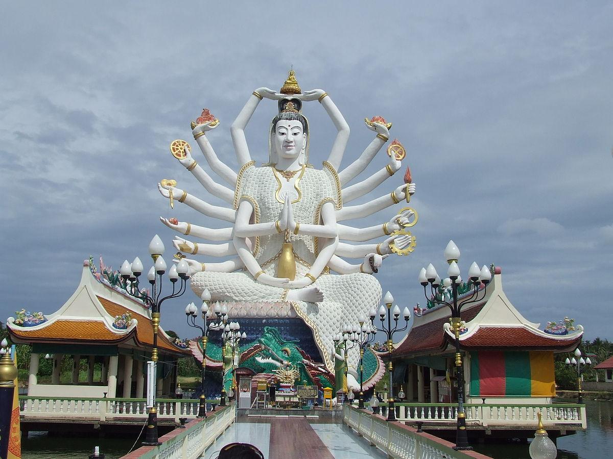 Wat Plai Laem - Wikipedia