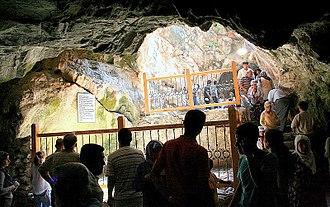 Eshab-ı Kehf Cave - Image: 137 Yediuyurlar.Tarsus.0 7.2006 resize
