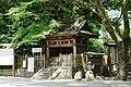 140712 Oasahiko-jinja Naruto Tokushima pref Japan14s3.jpg