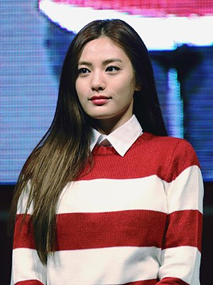 Nana (singer) - Nana at a public performance with Orange Caramel in 2014