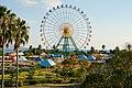141115 Hyogo prefectural Ako Seaside Park Japan09n.jpg