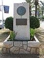 154 Monument a G.K. Chesterton, pg. de la Ribera (Sitges).jpg