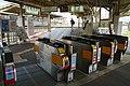 170514 Kintetsu-Gose Station Gose Nara pref Japan02n.jpg