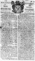 1759 New-London Summary, or, The Weekly Advertiser Connecticut Feb16.png