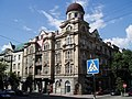 17 Zelena Street, Lviv (01).jpg