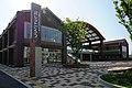180503 Pallet Gotsu Gotsu Shimane pref Japan11n.jpg