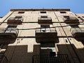 181 Cal Blanco, c. Sant Antoni 37 (Valls), balcons.jpg