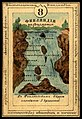 1856. Card from set of geographical cards of the Russian Empire 015.jpg