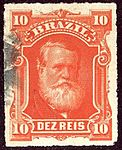 1878 10R Brazil Pedro II Yv37 Mi38.jpg