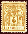 1882 Luxembourg 4c Jaune-olive Yv 49.jpg