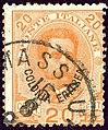 1896 20c Colonia Eritrea Massaua Yv16 Mi16.jpg