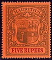 1902 5R Mauritius unused Yv122 SG155.jpg