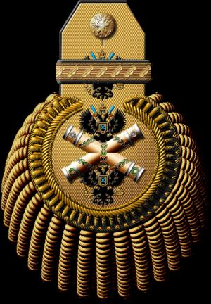 General admiral - Image: 1904mor e 21