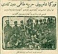 19240915 Cumhuriyet Harbiye Takimi.jpg