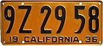 1936 California passenger license plate.jpg
